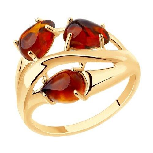 Diamant Кольцо из золочёного серебра 93-310-00456-1, размер 17.5 фото