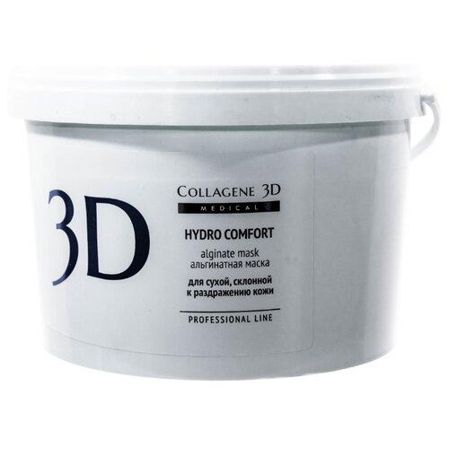 Medical Collagene 3D альгинатная маска для лица и тела Hydro Comfort, 1200 г