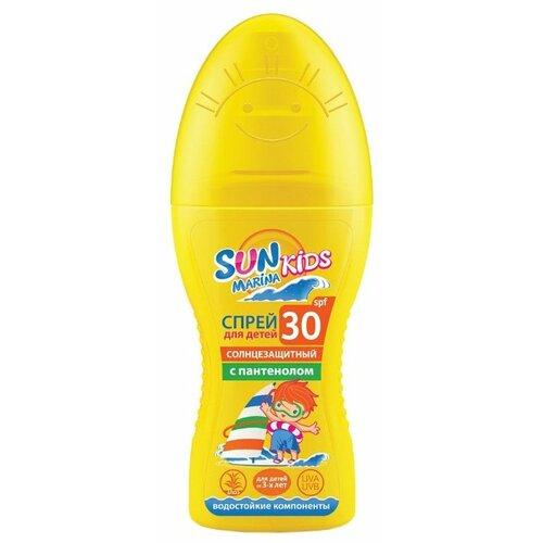 Купить Sun Marina Kids Детский спрей для безопасного загара SPF 30 150 мл