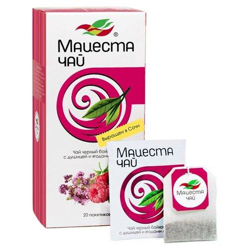 Чай черный Мацеста с душицей и ягодами малины в пакетиках , 20 шт. фото
