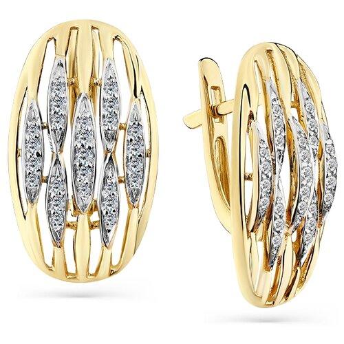 Мастер Бриллиант Золотые серьги с бриллиантом 2-308303-00-00