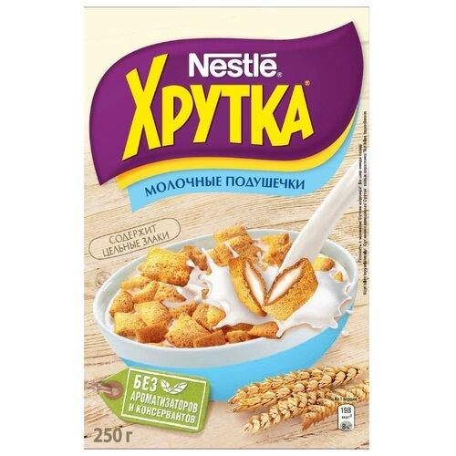 Готовый завтрак Хрутка Молочные подушечки, коробка, 250 г готовый завтрак хрутка шоколадные колечки пакет 210 г