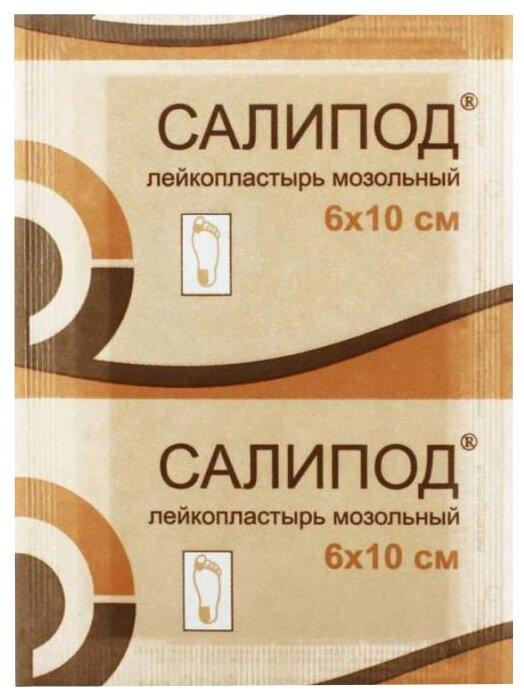 ВЕРОФАРМ Салипод лейкопластырь мозольный 6х10 см