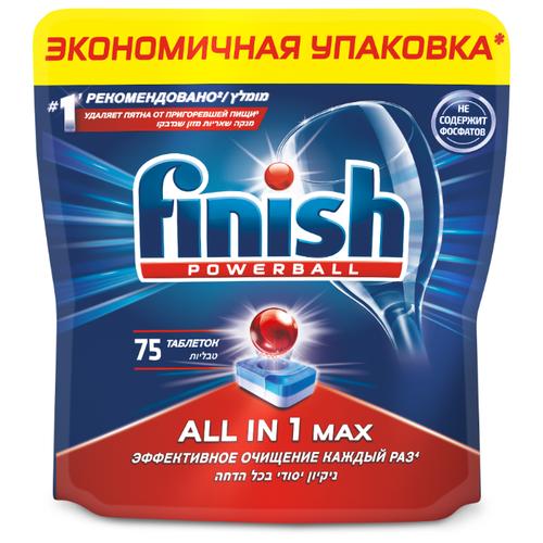 Finish All in 1 Max таблетки (original) для посудомоечной машины, 75 шт.