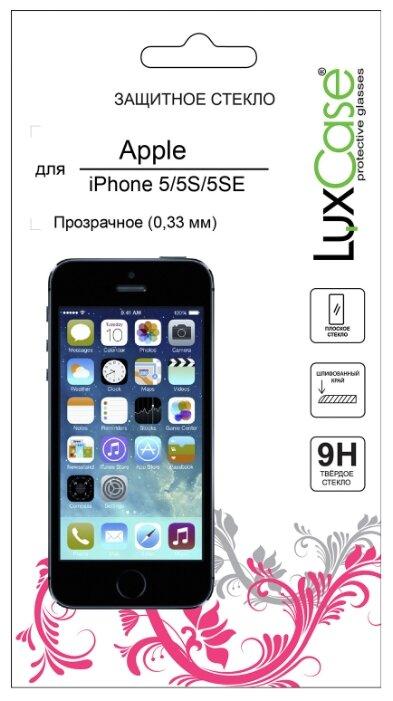 Защитное стекло LuxCase для Apple iPhone 5/5S/SE прозрачный