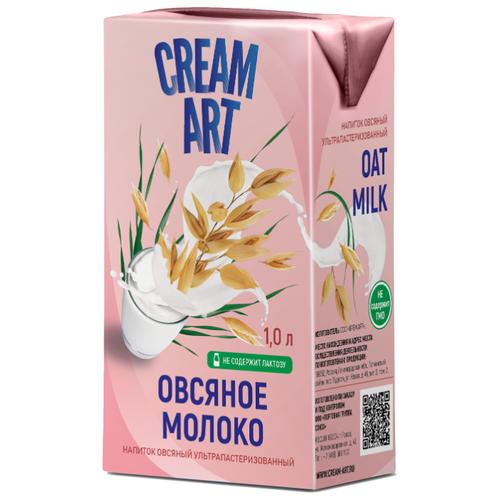 Овсяный напиток CREAMART Овсяное молоко 3.5%, 1 л