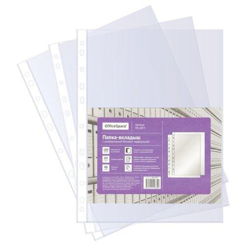 Купить OfficeSpace Папка-вкладыш с перфорацией А4, 40 мкм, глянцевая, 100 шт бесцветный, Файлы и папки