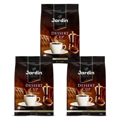 Кофе в зернах Jardin Dessert cup, 3 уп., 500 г кофе в зернах jardin golden cup