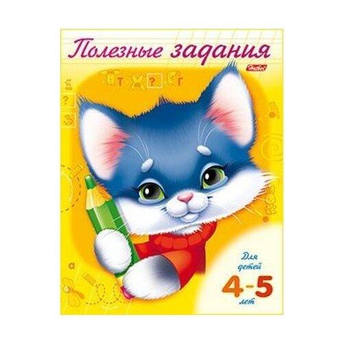Купить Полезные задания. Котик. Для детей 4-5 лет, Hatber, Учебные пособия