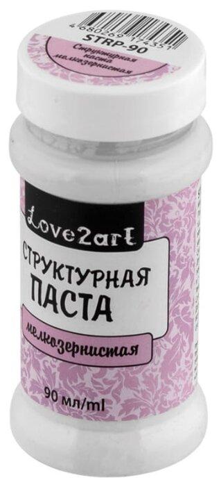Паста Love2Art структурная мелкозернистая STRP 90