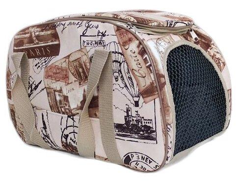 Переноска-сумка для кошек и собак Теремок ДО-1 44х22х27 см бежевый