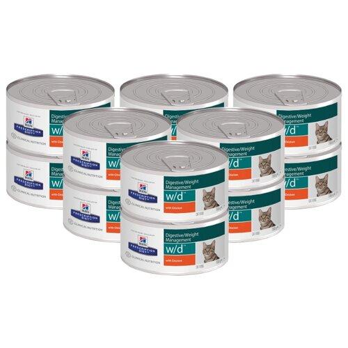Корм для кошек Hill's Prescription Diet при проблемах с ЖКТ, с курицей 12шт. х 156 г (паштет)