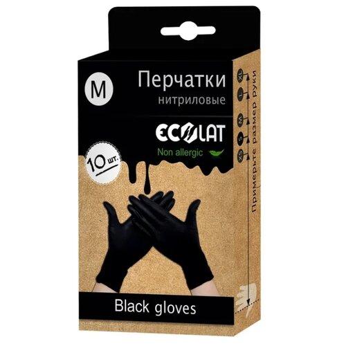 Перчатки Ecolat Non allergic, 5 пар, размер M, цвет черный