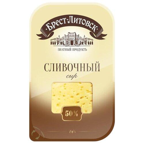 Сыр Брест-Литовск сливочный