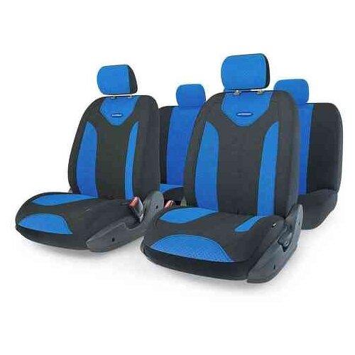 Комплект чехлов AUTOPROFI MTX-1105 черный/синий