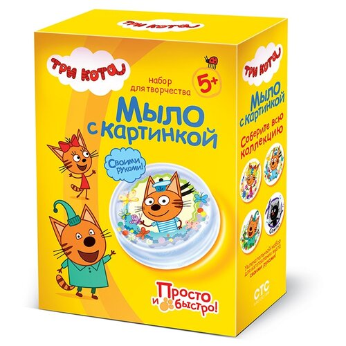 Купить Фантазёр Мыло с картинкой Коржик Три кота (405134), Наборы для мыловарения