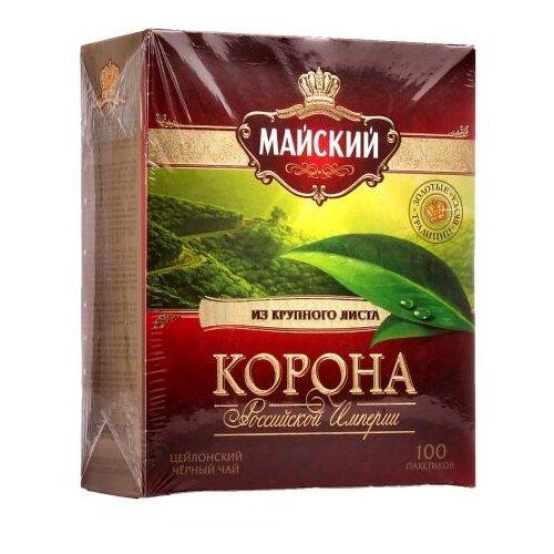Чай черный Майский Корона Российской империи в пакетиках , 200 г , 100 шт. майский чайная матрешка синяя черный листовой чай 30 г