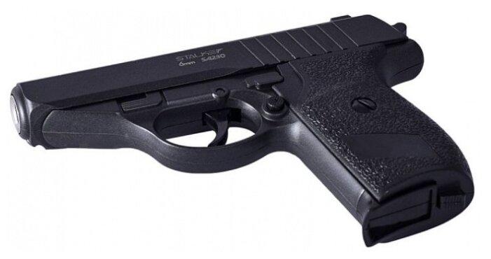 Пистолет для страйкбола Stalker SA230