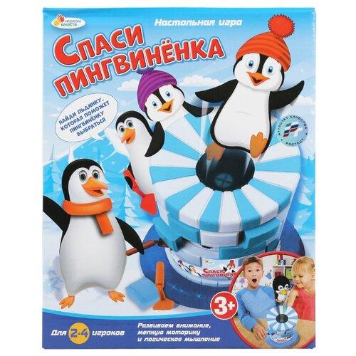 Настольная игра Играем вместе Спаси пингвиненка играем вместе настольная игра играем вместе брызгающий китенок