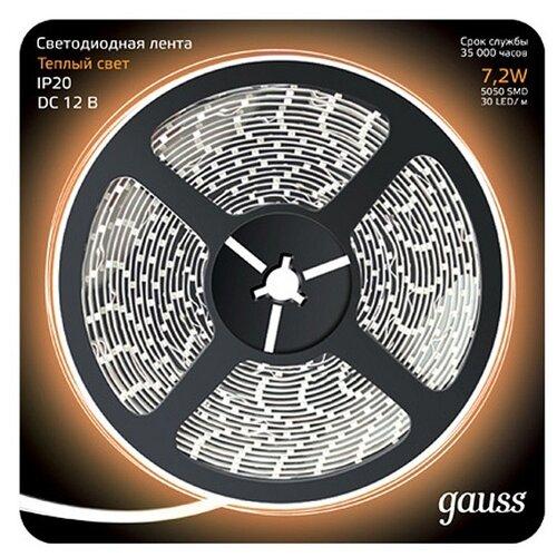 Светодиодная лента gauss 312000107 5 м
