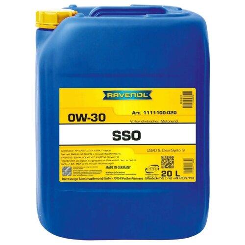 Моторное масло Ravenol Super Synthetic SSO SAE 0W-30 20 л моторное масло ravenol super synthetic hydrocrack ssh sae 0w 30 4 л