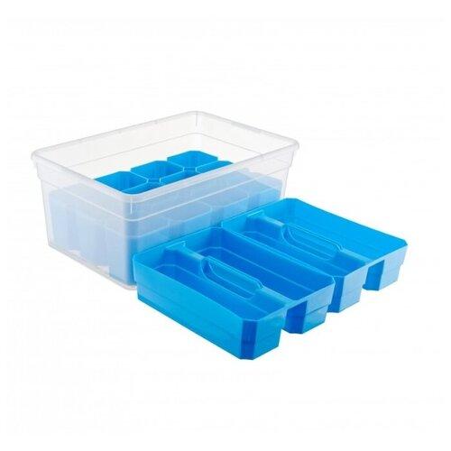 FunBox Ящик-органайзер Basic 5 л, 6 вставок + лоток-органайзер голубой