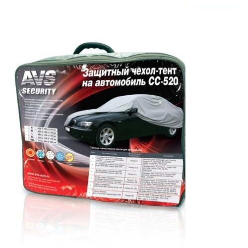 "Защитный чехол-тент на автомобиль AVS СС-520 ""XL"" 482х178х119см (водонепроницаемый)"