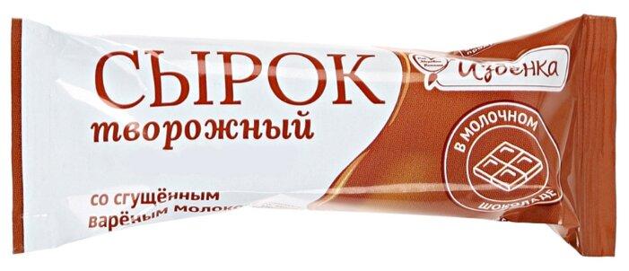 Сырок глазированный Избёнка в молочном шоколаде со сгущённым молоком 11%, 40 г