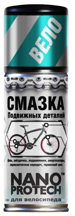 Велокосметика для велосипеда NANOPROTECH Смазка подвижных деталей