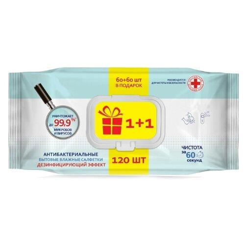 Купить Влажные салфетки Aura Салфетки влажные Antibacterial PRO-EXPERT, 120 шт.