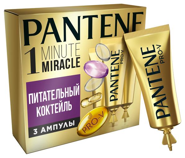 Pantene Питательный коктейль для волос Ампулы