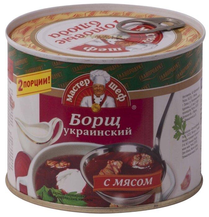 Главпродукт Мастер Шеф Борщ украинский с мясом 525 г