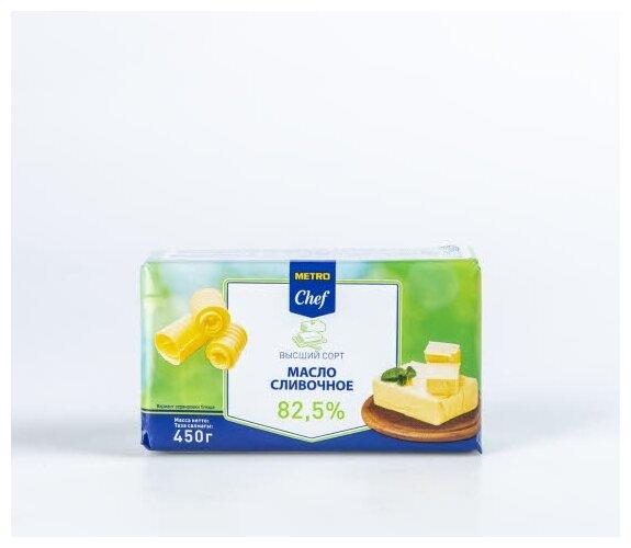 METRO Chef Масло сливочное традиционное 82.5% 82.5%, 450 г