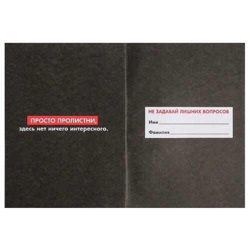 Купить ArtFox Ежедневник, блокнот, записная книжка творческого человека Извини, я занята , черный, Ежедневники, записные книжки