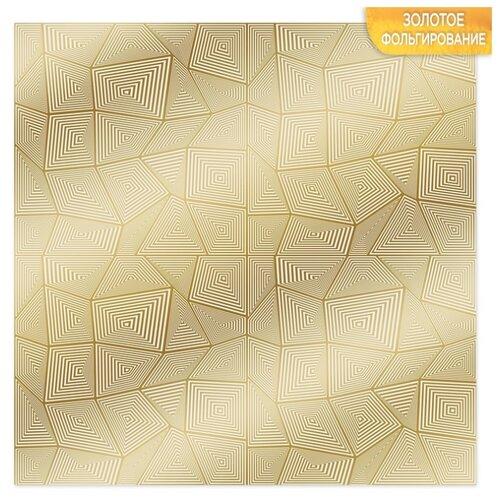 Купить Бумага Арт Узор 30.5x30.5 см, 10 листов, Узор золотистый, Бумага и наборы