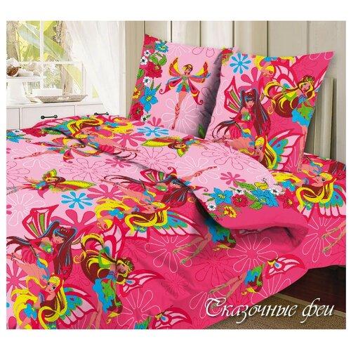 Постельное белье 1.5-спальное Селтекс Фея Кидс 1945, бязь розовыйКомплекты<br>