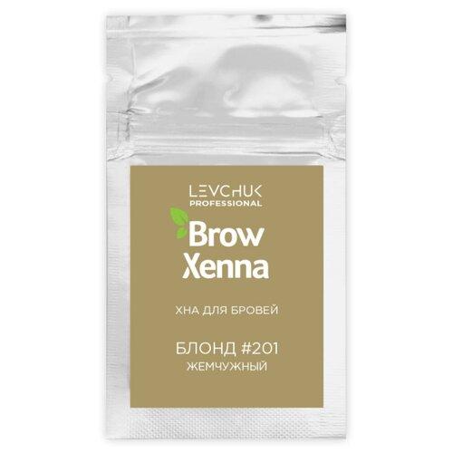 Купить BrowXenna Хна для бровей саше 6 г блонд #201 жемчужный