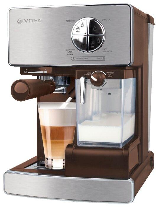 Кофеварка vitek vt-1516 купить