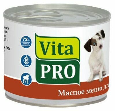 Корм для собак Vita PRO (0.2 кг) 6 шт. Мясное меню для собак, ягненок