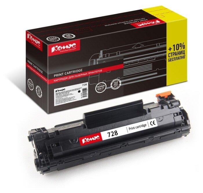 Картридж лазерный Комус Cartridge 728 черный, для Canon MF4410/4430 — купить по выгодной цене на Яндекс.Маркете