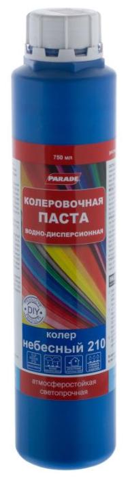 Колеровочная паста Parade Classic №210