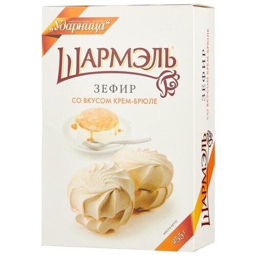 Зефир Шармэль со вкусом крем-брюле 255 г