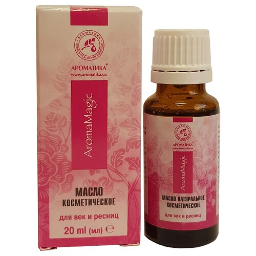 Ароматика масло косметическое для век и ресниц ароматика масло косметическое против морщин для лица 50 мл
