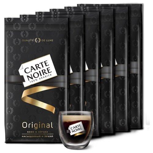 Кофе в зернах Carte Noire Original (6 упаковок), арабика, 6 уп. по 800 г tassimo carte noire petit dejeuner intense кофе в капсулах 16 шт