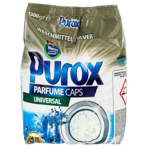 Стиральный порошок Purox Universal Parfume Caps универсальный пластиковый пакет 1.3 кг стиральный порошок la mamma универсальный 2 кг пластиковый пакет