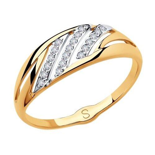 SOKOLOV Кольцо из золота с фианитами 018113, размер 19 фото