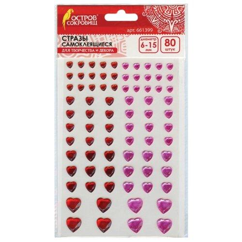 Купить Остров сокровищ Стразы для декорирования Сердце (80 шт.) розовые/красные, Декоративные элементы и материалы