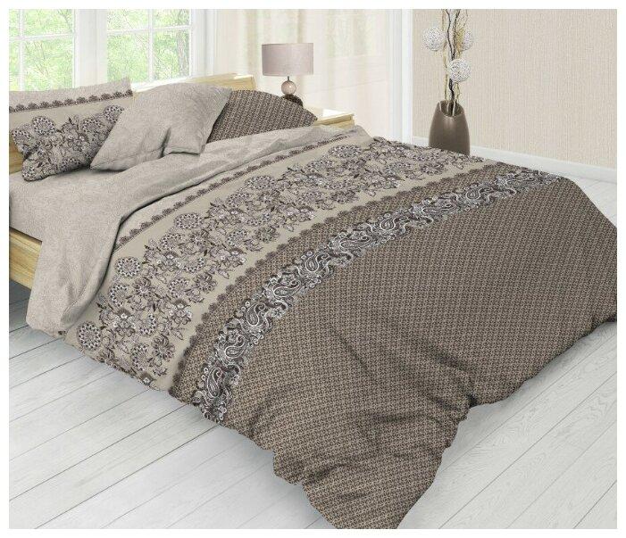Постельное белье Текстильная Симфония 2 спальное макси из Бязи 9518