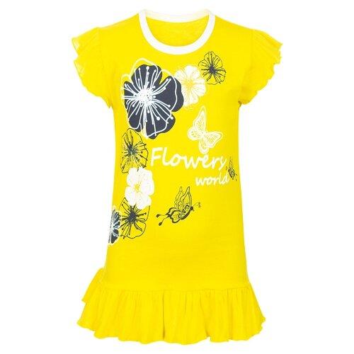 Купить Туника M&D размер 92, желтый, Футболки и рубашки