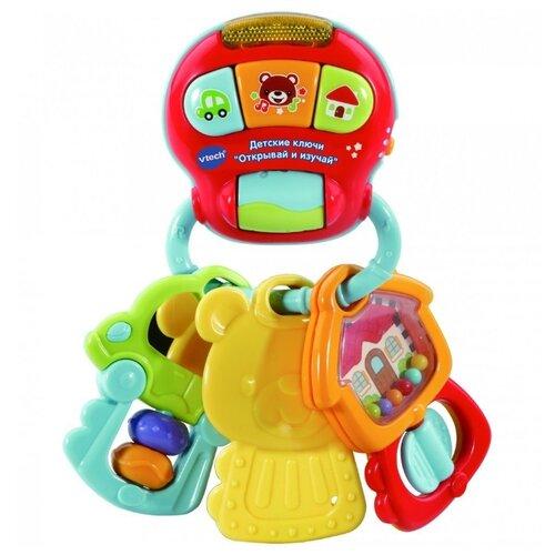 Купить Развивающая игрушка VTech Ключи. Открывай и изучай голубой/красный/желтый, Развивающие игрушки